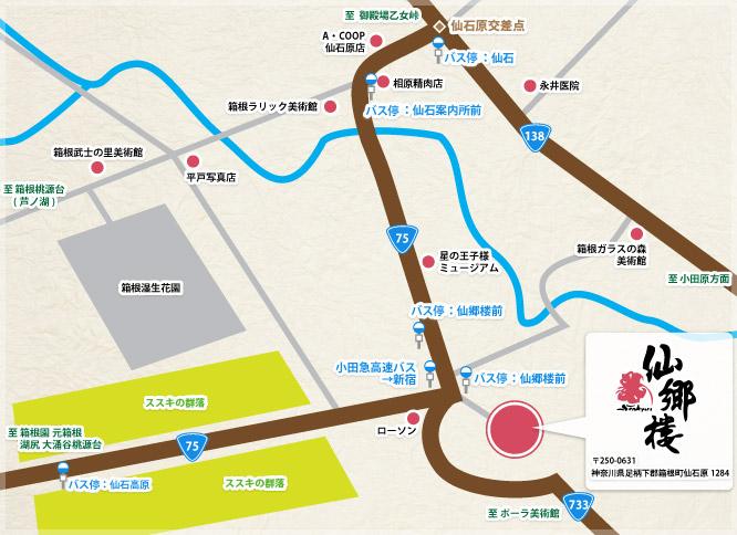 仙郷楼への地図