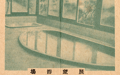 仙郷楼の庭園_夏001