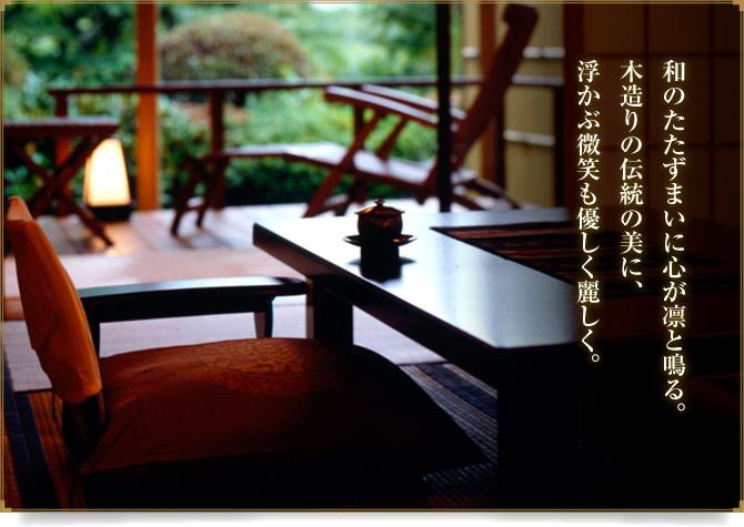 仙郷楼の温泉