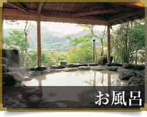 仙郷楼の露天風呂