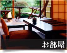 仙郷楼の客室